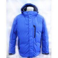 Куртка мужская с капюшоном • Серафимовская пушинка